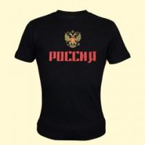 """ФУТБОЛКА """" РОССИЯ"""" ЧЕРНАЯ"""