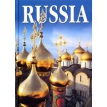 Альбом Россия на испанском языке