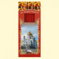 """Парафиновые свечи """"Софрино"""" (12 шт.) для домашней молитвы, В-19 см, Д-5 мм, красные"""
